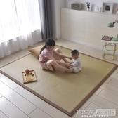 涼席 夏季地毯家用客廳打地鋪兒童寶寶爬行墊日式榻榻米涼席飄窗沙發墊CY『新佰數位屋』