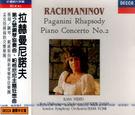 國際中文版 70 拉赫曼尼諾夫 第2號鋼琴協奏曲 帕格尼尼主狂想曲 CD (音樂影片購)