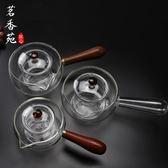 側把煮茶壺玻璃煮茶器加厚耐熱過濾泡茶壺木把青柑分茶器功夫茶具【快速出貨】