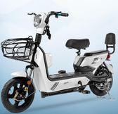 電動車 電動車成人電動自行車48V小型電瓶車男女代步車電動車 莎瓦迪卡