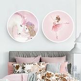 圓形裝飾畫 簡約掛畫北歐卡通墻畫兒童房臥室壁畫【極簡生活】