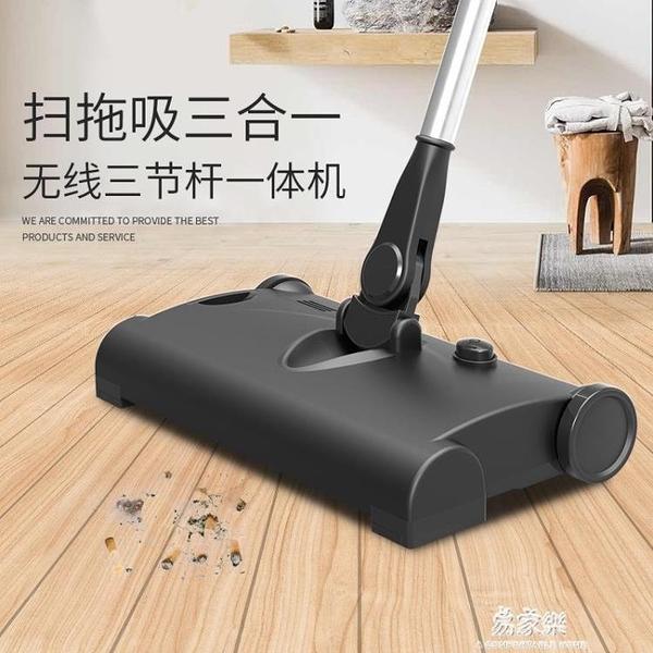 洗地機 歐堡家用桿式掃地拖地一體掃地機 電動手推無線拖把 【母親節禮物】