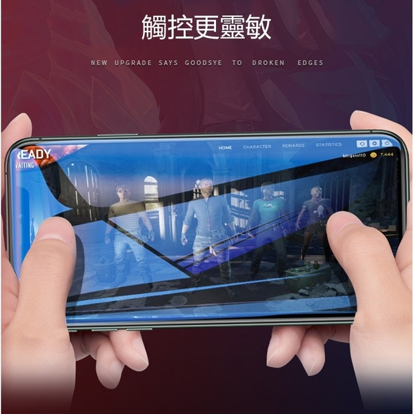 《2片裝》滿版高透水凝膜 三星 A71 A51 A30s A70 A50 A30 A20 螢幕保護貼 護眼抗藍光 曲面貼合 全包保護