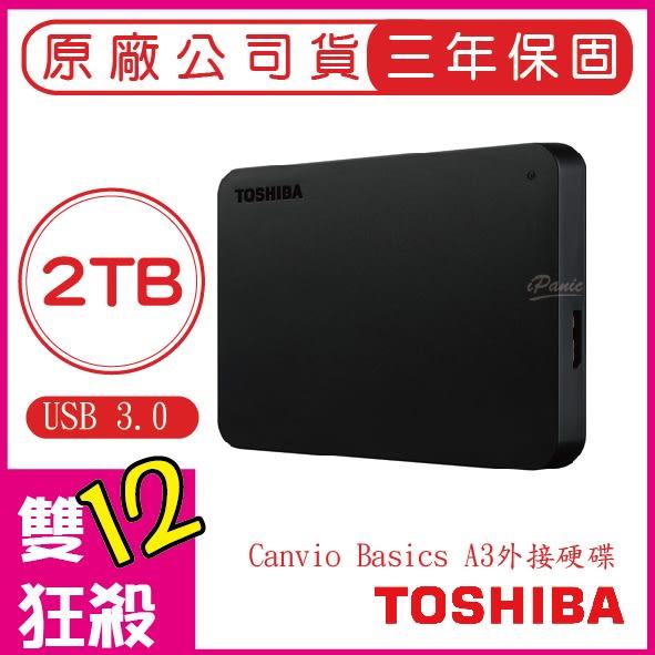 TOSHIBA 東芝 2T 行動硬碟 隨身硬碟 外接式硬碟 原廠公司貨 A3 Canvio BASICS III