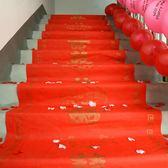 結婚用品裝飾婚禮婚房布置無紡布一次性地毯婚慶慶典紅地毯^@^