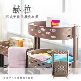 【dayneeds】赫拉日式子母兩層移動式髒衣籃_巧克力咖