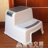 兒童塑料凳子洗手墊腳凳寶寶洗漱凳浴室防滑增高梯凳階梯凳腳踏凳 NMS造物空間