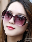 2020新款偏光太陽鏡女防紫外線時尚墨鏡女韓版潮圓臉小臉女式眼鏡 京都3C
