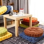 加厚坐墊家用臥室地上椅子墊子四季通用椅墊懶人座墊【毒家貨源】