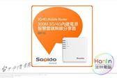 全新 SAPIDO 傻多 BRF71n 300M 3G/4G內鍵電源智慧雲端無線分享器 設定簡易