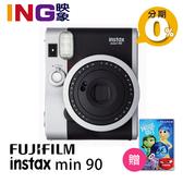 送卡通底片 平輸貨 FUJIFILM INSTAX mini90 拍立得相機 黑色 平行輸入 復古經典 富士