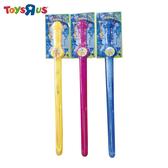玩具反斗城 大泡泡劍