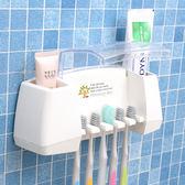 快速出貨-韓國進口芽刷置物架衛生間芽膏芽刷架創意免打孔挂架放芽刷的架子
