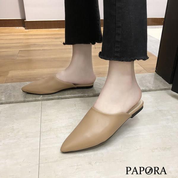 PAPORA尖頭平底穆勒拖鞋KQ0758黑/米