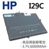 HP 8芯 I29C 日系電芯 電池 HSTNH-F29C HSTNH-I29C 10
