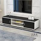 電視櫃 現代簡約電視櫃鋼化玻璃茶几櫃北歐小戶型家用客廳組合櫃臥室地櫃T