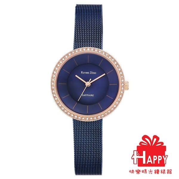 羅梵迪諾 Roven Dino ★ RD6072-258 藍色 ★ 女錶