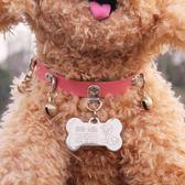 寵物名牌 訂制鈴鐺項圈泰迪掛牌狗脖套狗牌定做不銹鋼牌寵物身份牌狗狗掛飾【超低價狂促】