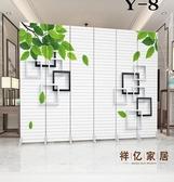 屏風隔斷牆歐式中式辦公室客廳臥室遮擋家用折疊行動布藝簡易折屏 免運快速出貨