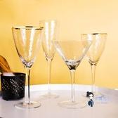 酒杯 錘紋玻璃杯紅酒杯葡萄酒杯氣泡杯高腳杯雞尾酒杯香檳杯