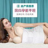 YAHOO618•紗布產后收腹帶春夏季純棉透氣mandyc
