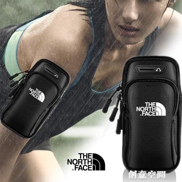 北面人跑步手機臂包戶外男裝備通用女手臂帶手腕包袋運動臂套防水 創意新品