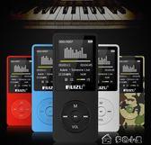 X02運動MP3 MP4音樂播放器 迷你隨身聽學生P3超薄插卡多色小屋