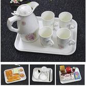 週年慶優惠-托盤白色長方形面包托盤茶盤快餐盤家用水杯盤子客房盤密胺蛋糕盤
