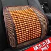汽車腰靠透氣夏季駕駛員靠背座椅腰部支撐枕車用車載護腰靠墊四季igo ciyo黛雅