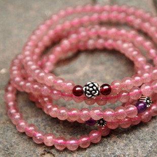 飾品草莓晶多層五圈手鏈藏銀