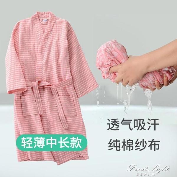 純棉雙層紗布浴袍女夏季吸水速幹浴衣浴袍男薄款長款和服情侶睡衣 果果輕時尚