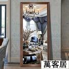 美式歐式穿衣鏡全身鏡落地鏡試衣鏡復古服裝店大鏡子防爆壁掛懸掛MBS「萬客居」