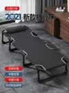 木色永成折疊床單人辦公室午休家用陪護多功能簡易便攜午睡床躺椅 設計師