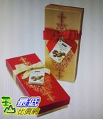 [COSCO代購] W869351 科克蘭 長方型豪華比利時巧克力禮盒 570公克