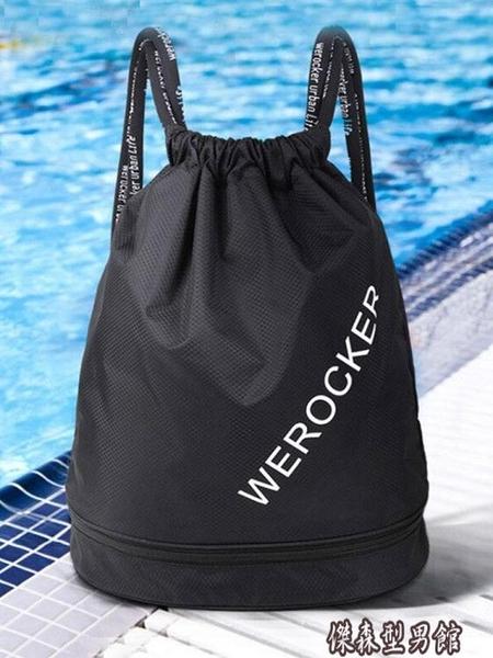 運動健身背包男女騎行小書包輕便簡易游泳籃球束口袋拉抽繩雙肩包 傑森型男館