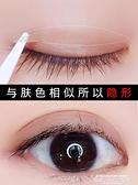 雙眼皮貼 妝島蕾絲橄欖型形雙眼皮貼女 防眼垂夜用無痕自然 內雙腫眼泡專用 萊俐亞