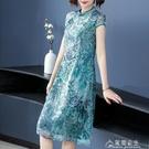 民族風洋裝高貴旗袍貴夫人夏裝短袖連身裙新...