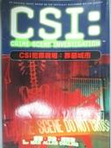 【書寶二手書T1/一般小說_IJV】CSI犯罪現-罪惡城市_週樹芬, 麥斯.艾倫.柯林斯