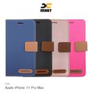 XMART Apple iPhone 11 Pro Max 斜紋休閒皮套 磁扣 側翻 可插卡 保護套 手機套