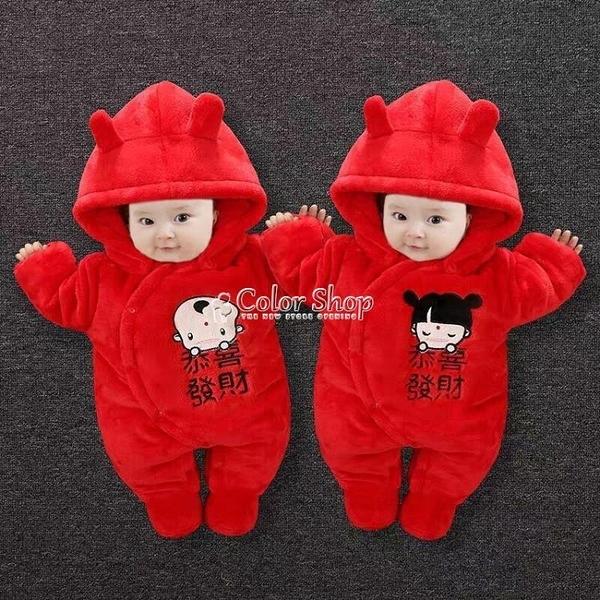 嬰兒法蘭絨連體衣秋冬裝新生兒衣服滿月寶寶珊瑚絨哈衣睡衣爬服冬 新年禮物
