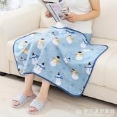 雙面絨小毛毯 沙發毯墊小蓋毯辦公室空調毯 寵物小毯子蓋腿膝蓋毯 『歐尼曼家具館』