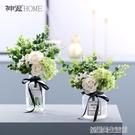 北歐ins小清新絹花假花仿真花客廳擺設餐桌裝飾擺花花藝套裝擺件 【優樂美】