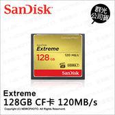 SanDisk Extreme CF 128G 128GB 120MBs 800X 群光 公司貨 記憶卡 5D3 1DX D810★可刷卡+免運★薪創