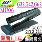 HP 電池- MU06 惠普 電池- PAVILION G42,G62,G42T,G62T,G72,G72T,HSTNN-Q60C,HSTNN-Q61C 系列 HP 電池
