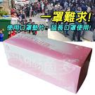 【盒裝】台灣 MIT製造 拋棄式口罩內襯...