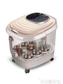泡腳機 足浴盆全自動按摩洗腳盆電動加熱足浴器家用泡腳桶足療深桶  DF 交換禮物