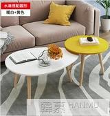 邊幾小圓桌簡約小茶几ins小桌子臥室迷你實木圓形小邊桌沙發邊櫃  夏季新品 YTL