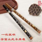 永華豎笛6孔豎吹葫蘆笛子樂器單插成人學生初學苦竹笛直笛零基礎
