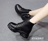 短靴/馬丁靴-街頭帥氣馬丁靴女秋冬季英倫風朋克短靴內增高厚底潮酷機車靴  多麗絲