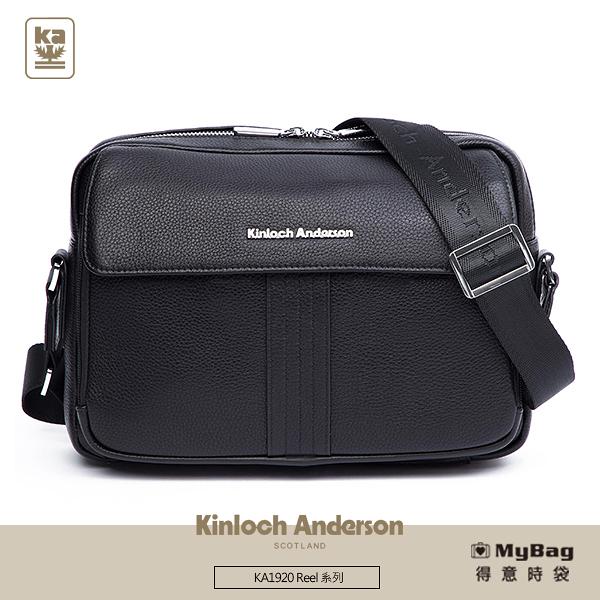 Kinloch Anderson 金安德森 側背包 Reel 原革皮飾 翻蓋 斜背包 黑色 KA192002 得意時袋